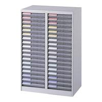 【送料無料B】ナカバヤシ メディシス・フロアタイプA4 書類棚 書類整理 H900 MAF-W101N グレー