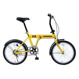 【送料無料】ミムゴ HUMMER FDB20G/ハマー20インチ折畳自転車 イエロー MG-HM20G 【北海道・沖縄・離島配送不可】 【北海道・沖縄・離島配送不可】