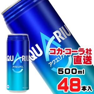 【送料無料】【安心のコカ・コーラ社直送】アクエリアス500ml缶x48本(24本x2ケース)