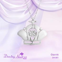 クロスフォーDancing Heart(ダンシングハート) DH-001 【Queen】 K10ダイヤモンドペンダント/ネックレス 揺れる ギフトラッピング ギフト プレゼント 正規品メーカー保証付
