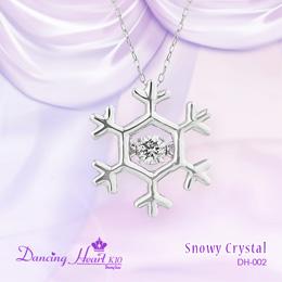 【プレゼントに最適】 K10 揺れる雪の結晶 天然ダイヤモンド0.05ct 特許取得のダンシングハート クロスフォー Snowy Crystal DH-002 一粒石 ネックレス 正規品メーカー保証付 ギフトラッピング
