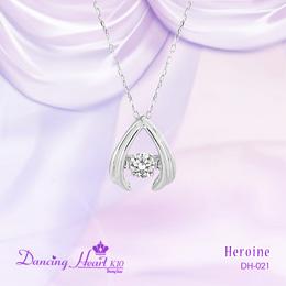 【プレゼントに最適】 K10 揺れる 天然ダイヤモンド0.05ct 特許取得のダンシングハート クロスフォーニューヨーク Heroine DH-021 一粒石 ネックレス 正規品メーカー保証付 ギフトラッピング 記念日