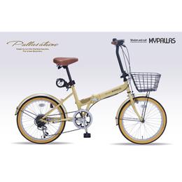 【送料無料】マイパラス 折畳自転車20・6SP・オールインワン ナチュラル M-252NA 【沖縄・離島配送不可】