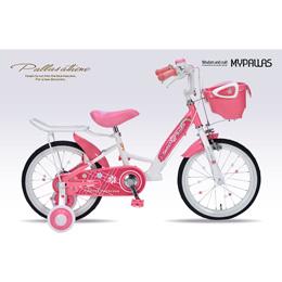 【送料無料】マイパラス 子供用自転車16 ピンク MD-12PK 【沖縄・離島配送不可】