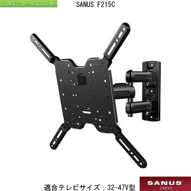 愛用 壁掛けテレビ 金具 SANUS F215C フルモーション SANUS 金具 マウント 32-47V型用 壁掛けテレビ 耐荷重27kg, ブレゲカメラ:90b66503 --- rekishiwales.club