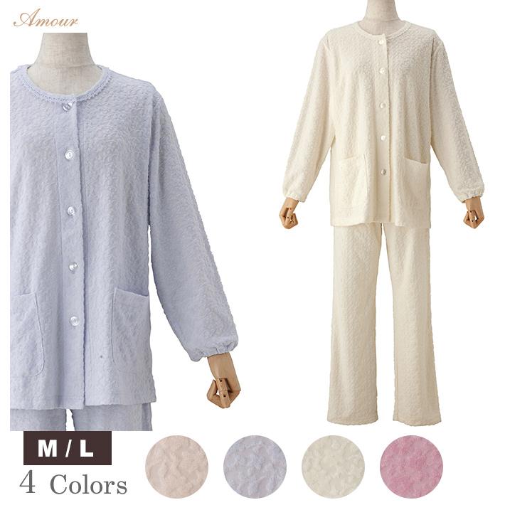 着心地良いパイル生地のパジャマ【Amour アムール】