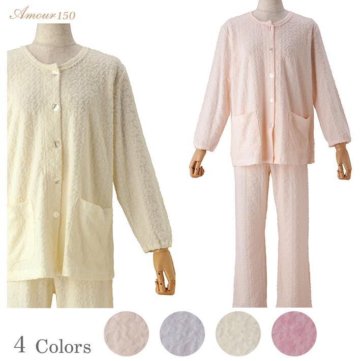 【小柄な方向け】着心地良いパイル生地のパジャマ【Amour アムール】