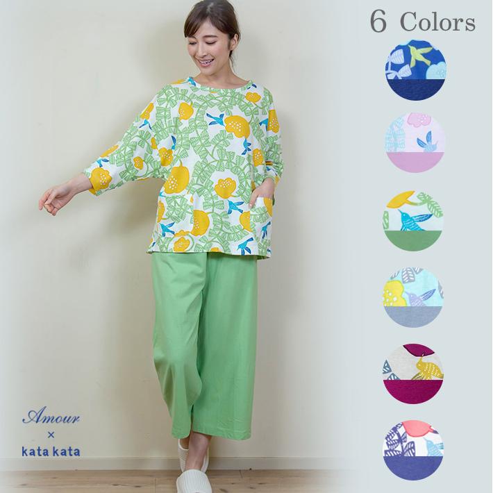 【Amour】×【kata kata】いま、わたしにできること〜ハチドリ柄のパジャマ