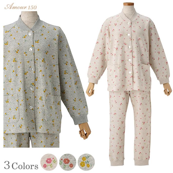【小柄な方向け】小花柄ニットキルト パジャマ