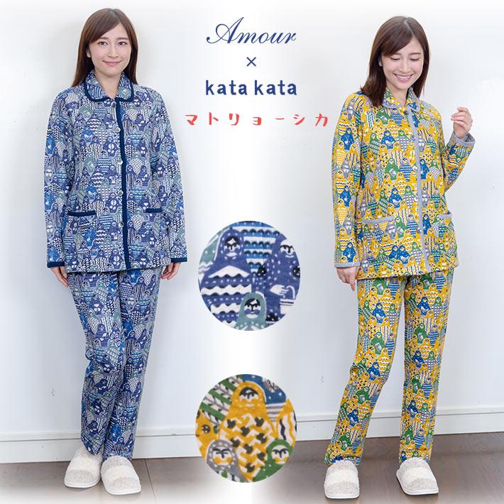 【Amour × kata kata】「マトリョーシカ」接結キルトプリントパジャマ