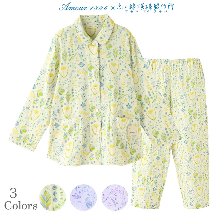 【Amour1886】×【点と線模様製作所】二重ガーゼプリントパジャマ【散歩】