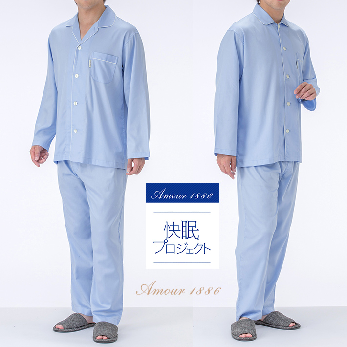 21fdeae19be  gentleman  satin plain fabric pajamas (  fastening in front   top and  bottom set   room wear in the   cotton   cotton   open collar    hospitalization ...