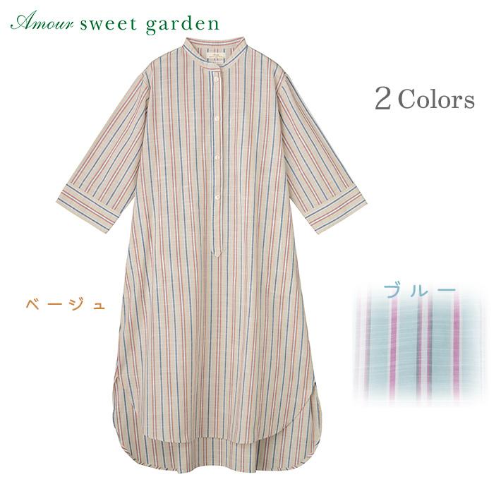 先染めストライプ柄 スラブヤーン使いのカジュアルなルームウェア【Amour sweet garden】