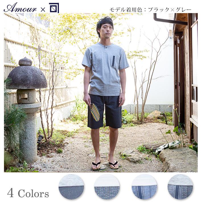 [紳士]Tシャツ×ステテコ うちわ付き和風リラクシングセット【Amourアムール×カネマス】