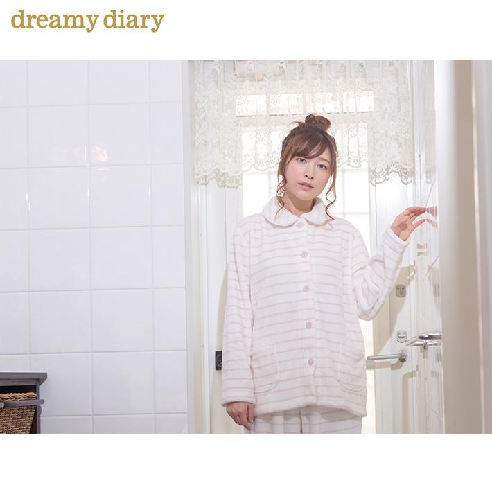 【dreamy diary】ふわもこフリースボーダーパジャマ