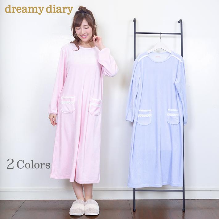 【dreamy diary】大人可愛いちょっと姫系のネグリジェ