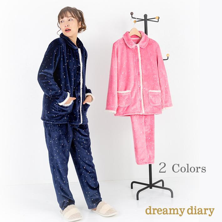 【dreamy diary】ふわふわフリースに星の箔プリントパジャマ