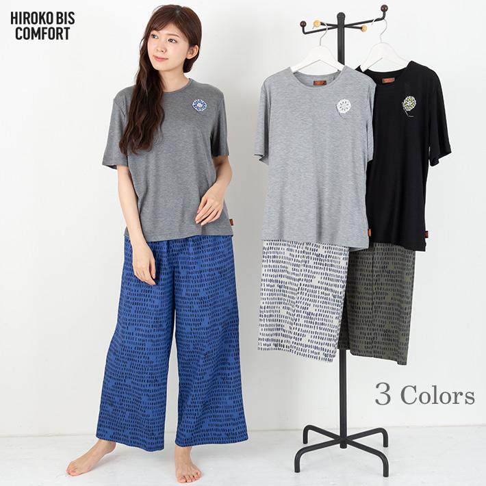 ワンポイントTシャツ×ラフなドット柄の上下セット【HIROKO BIS COMFORT】