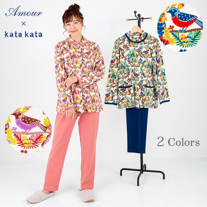 【Amour × kata kata】 じょうびたき 冬に来る鳥 パジャマ