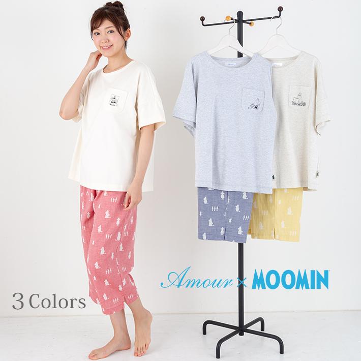 【Amour アムール】×【MOOMIN ムーミン】Tシャツと綿ガーゼズボンの上下セット レディース かぶり かわいい