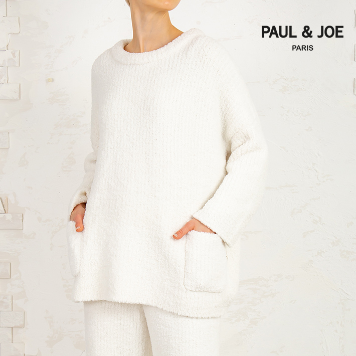 【PAUL&JOE PARIS room wear】ポールアンドジョー ルームウェア 編立リブニット プルオーバー