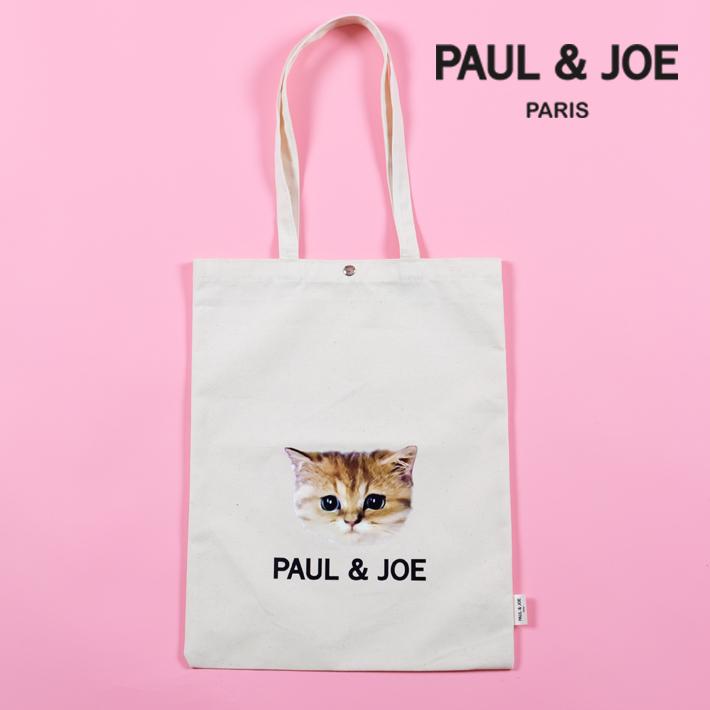 【PAUL&JOE PARIS】ポールアンドジョー パリス ヌネット トートバッグ