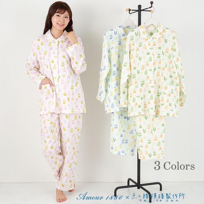 【Amour1886】×【点と線模様製作所】二重ガーゼプリントパジャマ【じゃがいもの花】