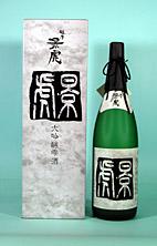 誕生日 ギフト お中元 御中元 1.8L 大吟醸酒 お気に入り 越乃景虎 [並行輸入品]