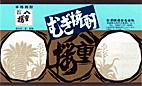 【誕生日】【ギフト】八重桜 グリンボトル 麦720ml