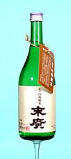 誕生日 ギフト プレゼント ご褒美 末廣 720ml AL完売しました。 山廃純米 伝承