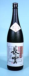 誕生日 限定タイムセール ギフト 長期熟成貯蔵 長雲 1.8L 30度 古酒 《週末限定タイムセール》