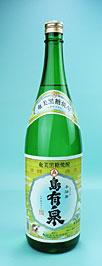 【誕生日】【ギフト】【ホワイトデー】有村酒造 島有泉 20度 黒糖<BR>1.8L