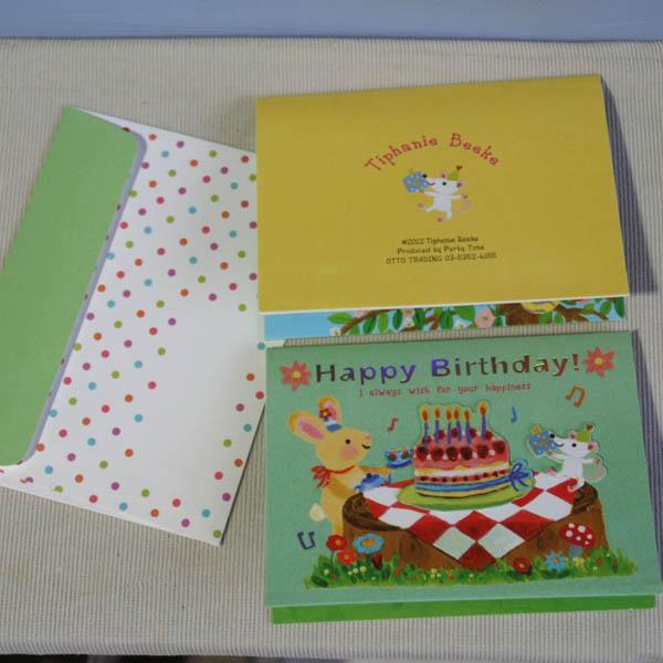Arancia Mica Male Rakuten Global Market Popup Birthday Card