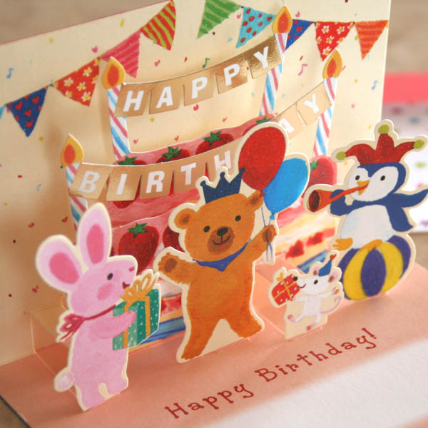 Incredible Arancia Mica Male The Popup Birthday Card Birthday Party Of The Funny Birthday Cards Online Fluifree Goldxyz