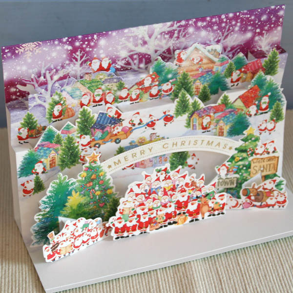 Christmas Pop Up Cards.Three Dimensional Christmas Card Christmas Pop Up Card Welcome Santa Town