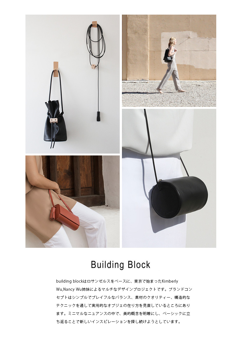 """Building Block (블록) 레더 숄더백 """"CABLE + OUTLET"""" cable-outlet-ms"""
