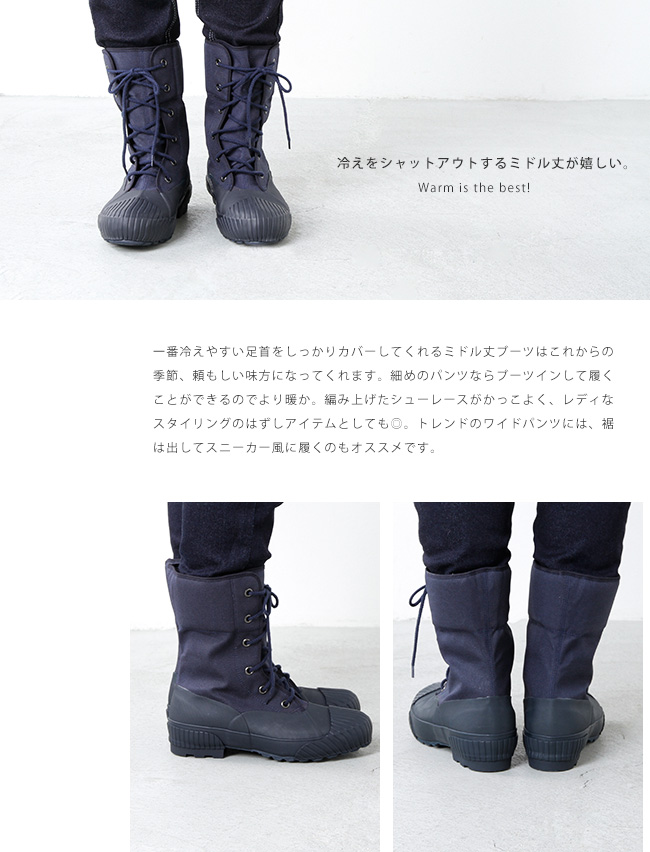 "Moonstar (Moonstar) coating canvas winter boots ""ANTARC"" antarc-rf"