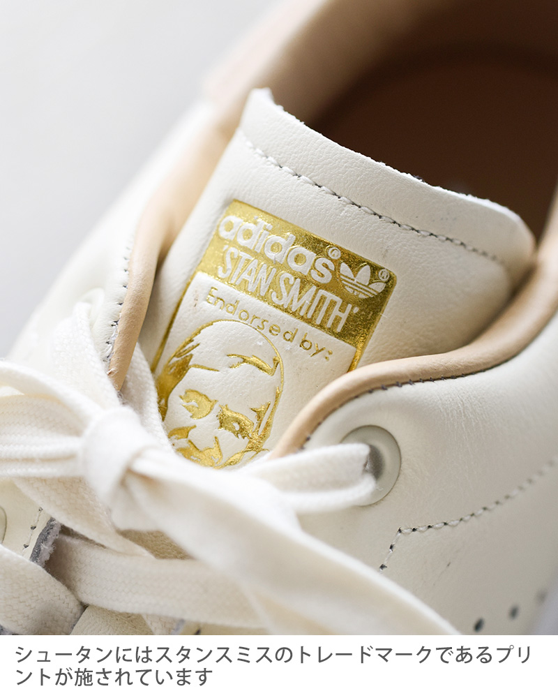 "adidas Originals (Adidas originals) leather upper sneakers ""STAN SMITH W"" stan-smith-w-15000-rf"