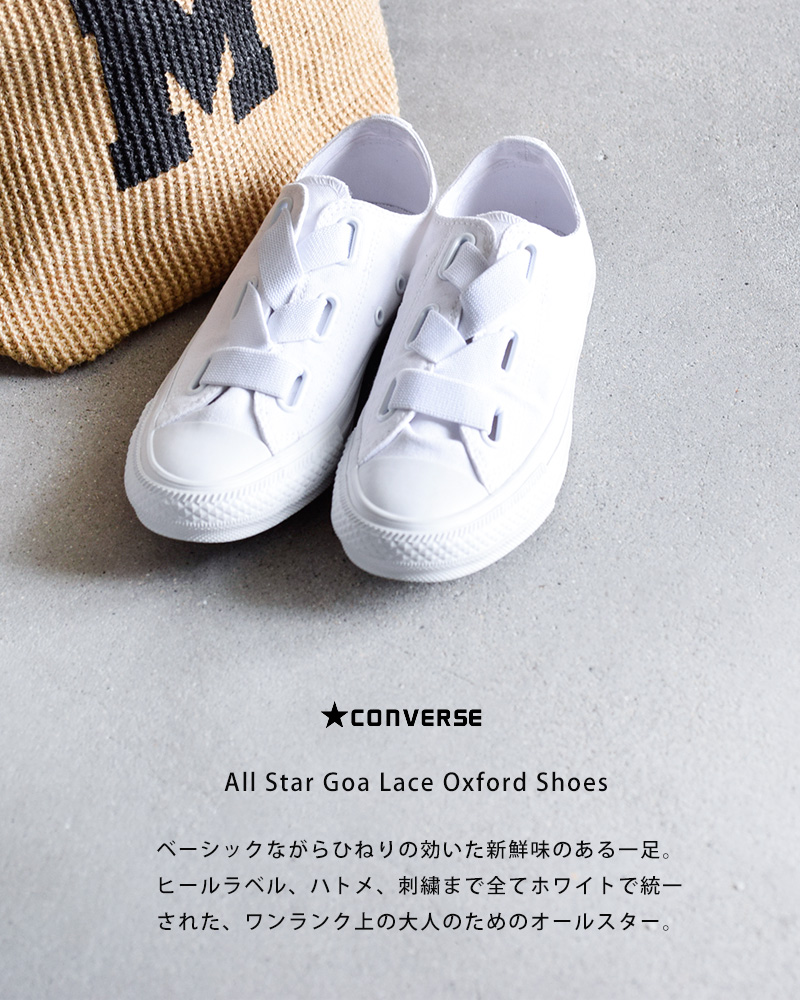 converse shoes goa