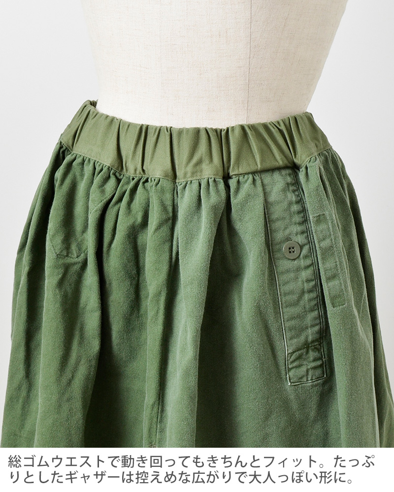 ARTE POVERA (arte povera) Sweden military remake skirt 2017spring18-mm