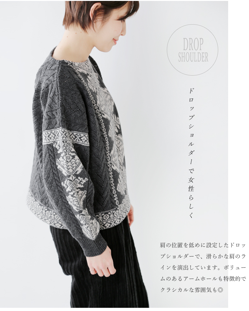 7174e59a95 cardo fabrica (カルドファブリカ) lamb s wool jacquard openwork boat neck puff  sleeve knit pullover 34-01-kn-023-18-2-fn