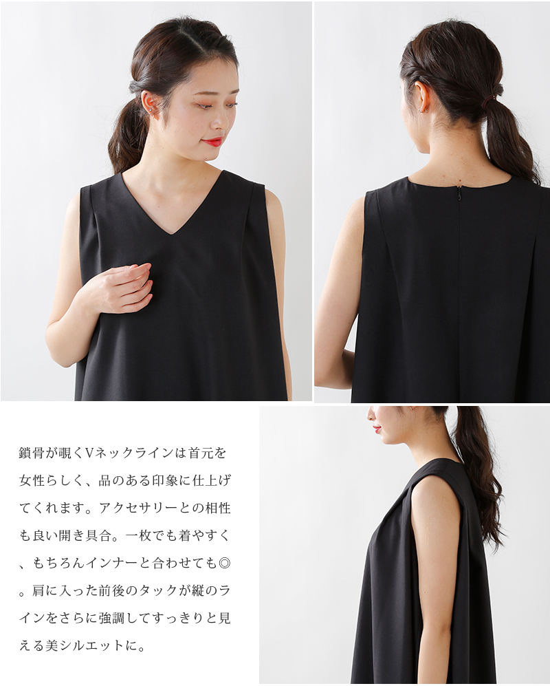 cc53e5de57 Of course the pair with a cardigan and the jacket can enjoy that I dress it  well with one piece coolly