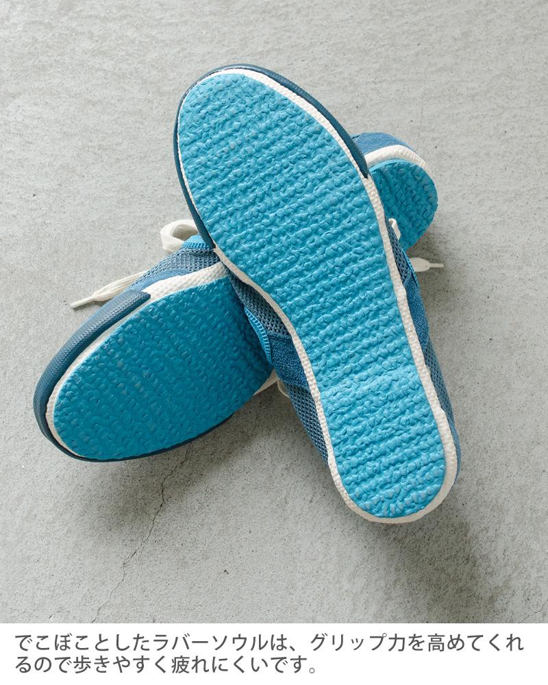 ARO (ARO) mesh sneakers joaneta3133-aa