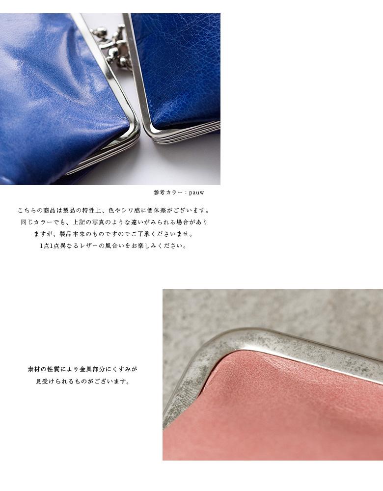 "CELLARRICH (ceraRich) pouch wallet small ""BASS"" 2cc-095-babs-so"