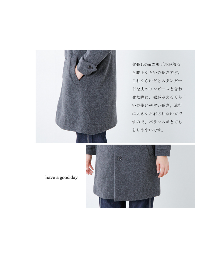 have a good day (habagoodday) URL stand collar coat hgd-060-sg