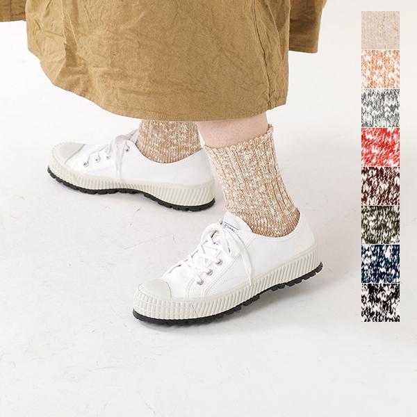 ■ u.m.i KOHOLA (ユーエムアイコホラ) maunaKea スラブネップ socks 206502 / standard products