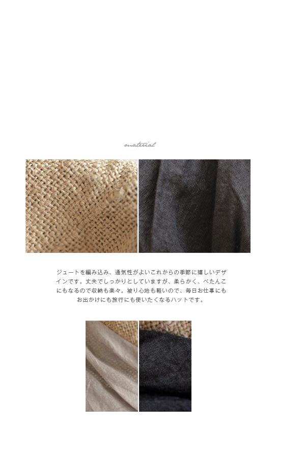 mature ha. (マチュアーハ) 황 마 드 레이프 와이드 햇 mas14-01w-aa