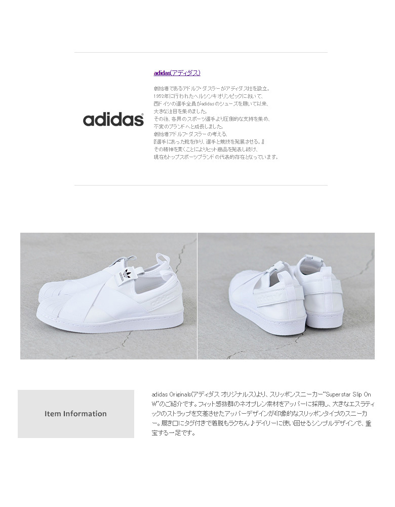 "Adidas Originals (아디다스 オリジナルス) 슬립 스 니 커 즈 ""Superstar Slip On W"" superstar-slip-on-w-rf"