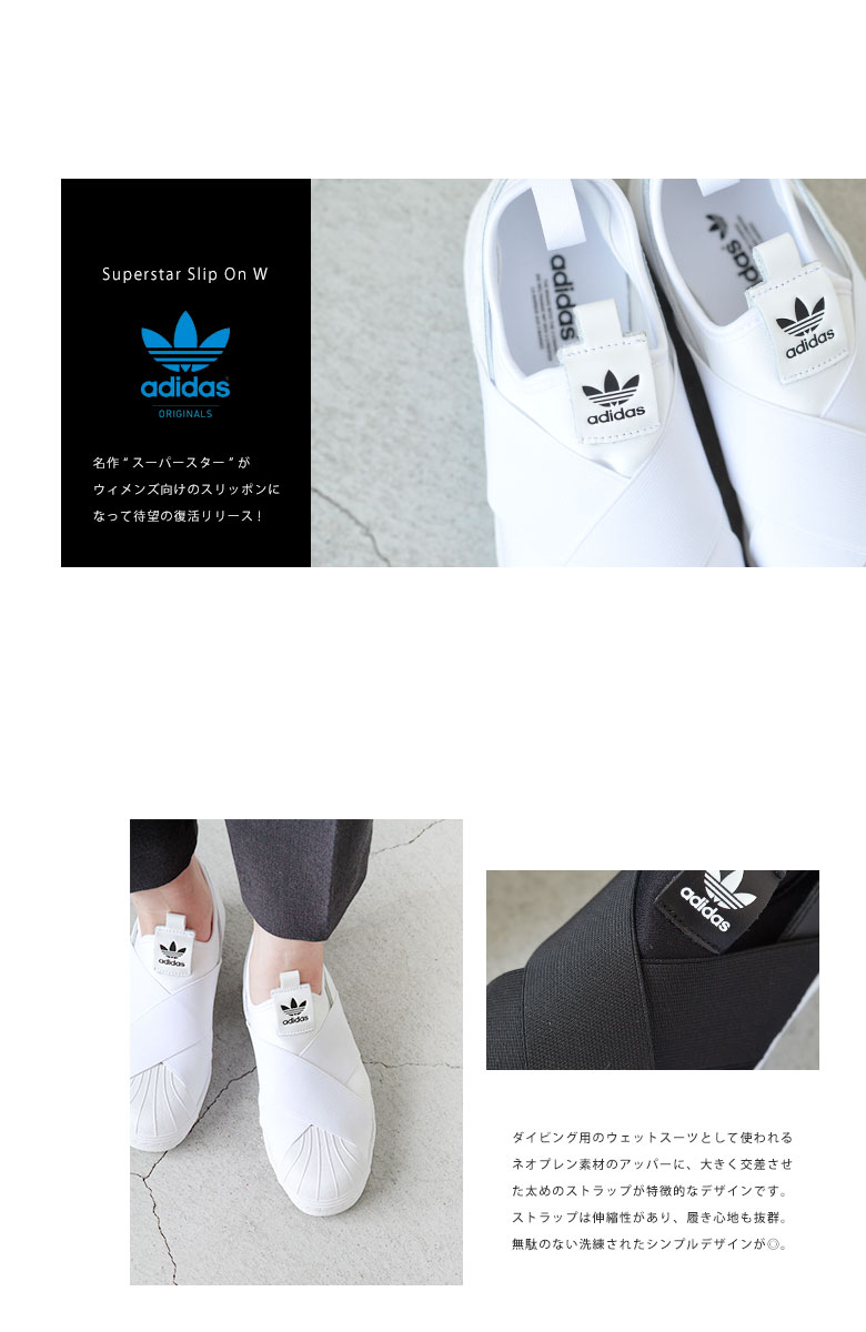 "newest a2b70 6e89b adidasOriginals(アディダスオリジナルス)スリッポンスニーカー""SuperstarSlipOnW""superstar-slip-on  ..."