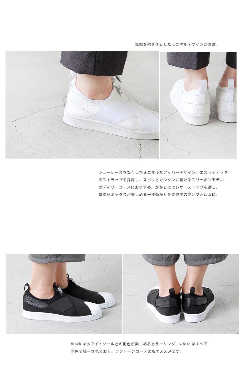 "adidas Originals (Adidas originals) slip-ons sneakers ""Superstar Slip On W"" superstar-slip-on-w-tr"